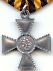 Krzyż Św. Jerzego